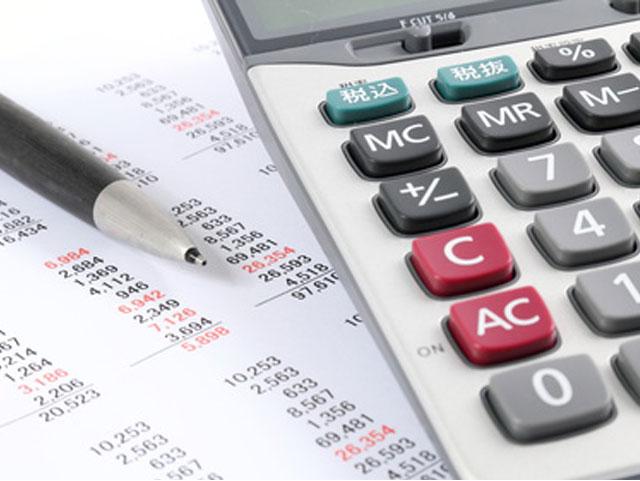 節税対策 各種の手法を駆使して節税!